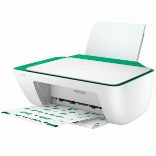 Impressora Multifuncional HP 2375 DeskJet 12x S/Juros!!